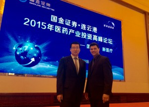 Moses Zhao and Charles Garcia at 2015 Healthcare Industry Investment Summit