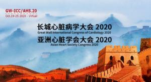 Great-Wall-International-Congress-of-Cardiology-2020